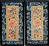 PAIR Asian Embroidered Fabric Panel