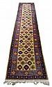 Vintage Oriental Runner, 12 Feet Long