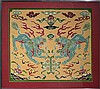 Michael Allen Hampshire (1933-2013) Framed Needlepoint Foo Dog Tapest