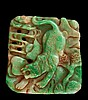 Carved Jade Feline Plaque
