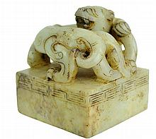 Large Chinese Lion Carved White Jade Seal / Chop