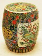 Asian Pottery Base with Floral Decor