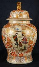 Hand Painted Porcelain / Gold Leaf Jar