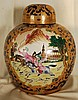 Hand Painted Porcelain Ginger Jar 12