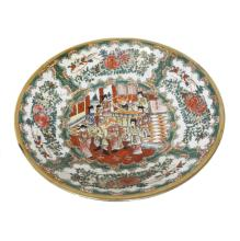 Famille Rose China Porcelain Shallow Bowl