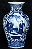$1 Chinese Blue and White Vase Kangxi Mark 19th C