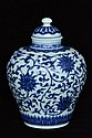 $1 Chinese Blue White Jar Qianlong Mark & Period