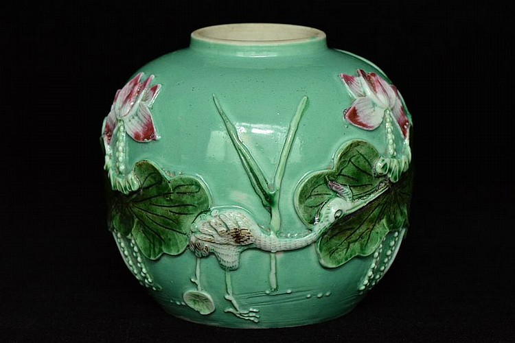 $1 Chinese Porcelain Jar 20th C