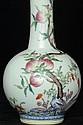 $1 Chinese Famille Rose Porcelain Vase