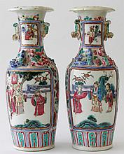A pair of Chinese Canton Famille rose vases, early