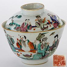 A Chinese Famille rose porcelain covered bowl, Da