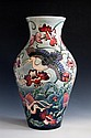 A large and impressive Moorcroft vase Rachel Bishop Kyoto design, ovoid form vase uprising to a flared rim,