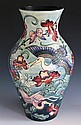 A large and impressive Moorcroft vase Rachel Bishop Kyoto design ovoid form vase uprising to a flared rim,