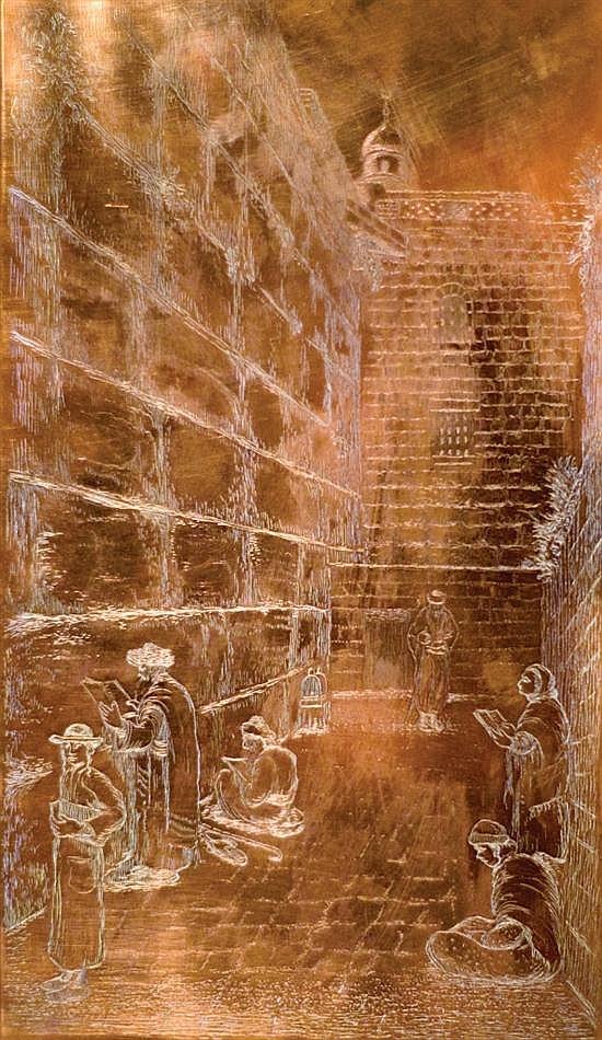 Yaacov Eisenberg 1897-1966 (Israeli) Wailing wall engraved copper