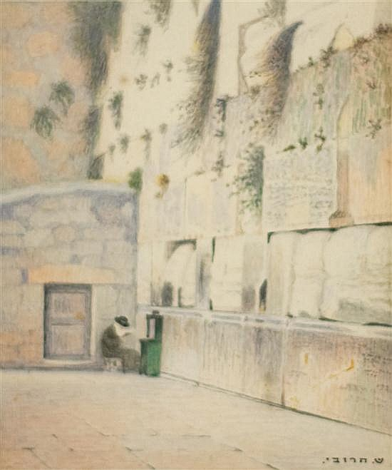 Shmuel Charuvi 1897-1965 (Israeli) Wailing Wall, 1920s watercolor on paper