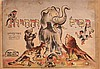 Moshe Matus (Matusovski) 1908-1958 (Israeli) The elephant and the zoo, a children's book; lot includes 13 preparatory drawings penci...