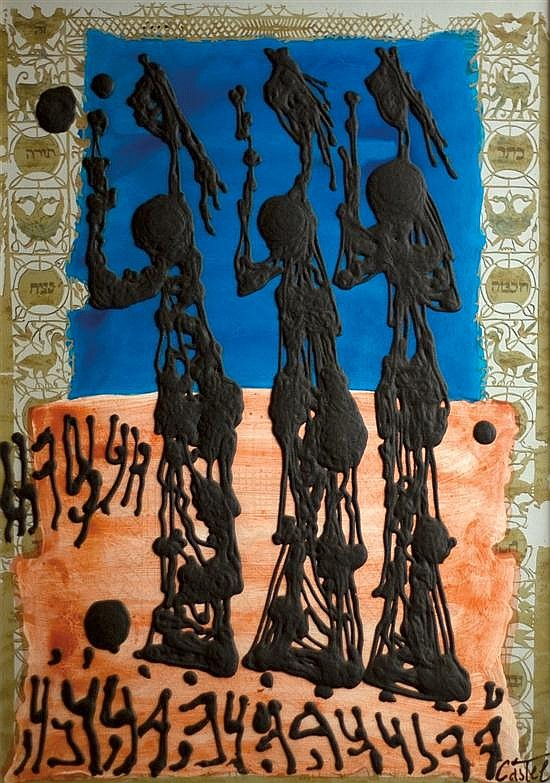 Moshe Castel 1909-1991 (Israeli) Female figures on the way to the Temple Mount, 1980's mixed media and basalt on canvas