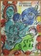 MARC CHAGALL (Russian, 1887-1985)