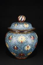 A CLOISONNE ENAMEL VASE WITH COVER