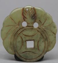 Chinese Carved Green Jade Medallion Pendant
