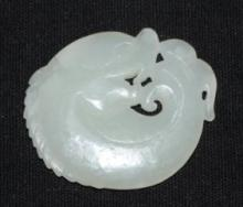 Antique Chinese Carved Jade Dragon Pendant