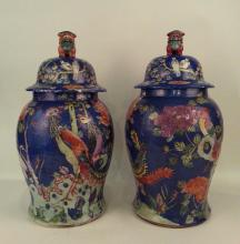 Chinese Blue Glaze Ginger Jars, with cover