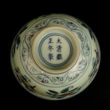 A Chinese Qing Dynasty YongZhen nian zhi Porcelain small bowl