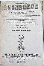Talmud Bavli Masechet Tmura, Silia S'm - rare.
