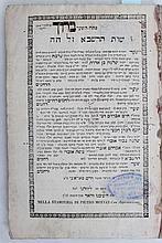 Lot 2 books, Rabbi Chaim Falagi, Livorno Tkf