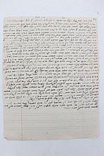 2 pages in the handwriting of Rabbi Yosef Shalom Elyashiv
