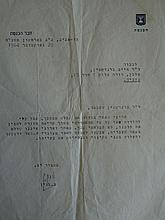 Letter signed by Menachem Begin, 1964.