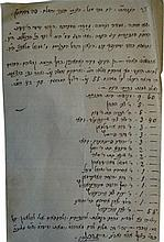 Letter from Rabbi Chaim Berlin to Rabbi Shmuel Salant