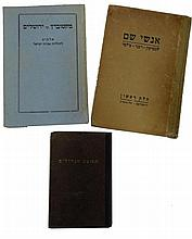 Lot of rare books with pictures of important rabbis