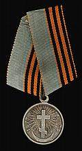 * Russia, Russo-Turkish War 1877-78, in silver, go
