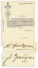 Scarce Karl Faberge 1916 Stock Certificate Signed for the House of Faberge -- One Year Before the Bolshevik Revolution Outlawed Private Capital -- With PSA/DNA COA