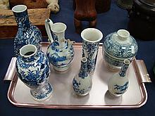 7 PIECES CHINESE BLUE & WHITE PORCELAIN