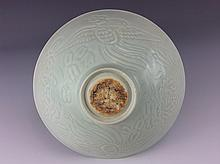 Chinese Qingbai Glaze Bowl with Phoenix & Peony