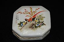 Vintage Chinese Famillie Rose porcelain Box