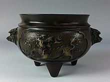 Vintage Chinese copper censer