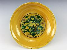 Chinese procelain plate, yellow ground, wucai decorated,  marked