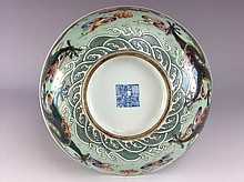 Fine Chinese Ceramics & Paintings of Art