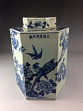 Fine Chinese blue and white porcelain vase with cover