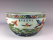 Fine & Rare Chinese famille rose  porcelain bowl,   marked