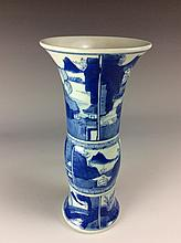 Chinese blue & white porcelain vase,