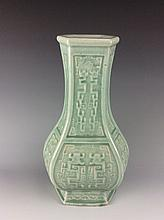 Fine Chinese celadon, decorated carved dragons, marked