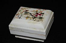 Chinese famille rose porcelain ink box