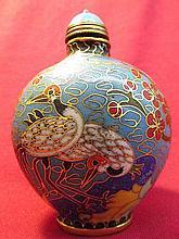Chinese cloisonne Snuff bottle - crane & flower pattern