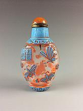 Chinese Peking Glass Snuff Bottle - Butterfly