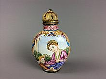 Rare Chinese inner painting Snuff Bottle