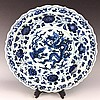 Rare large Chinese blue & white porcelain plate, marked